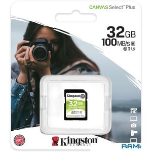 Карта памяти Kingston Canvas Select Plus SDHC 32GB