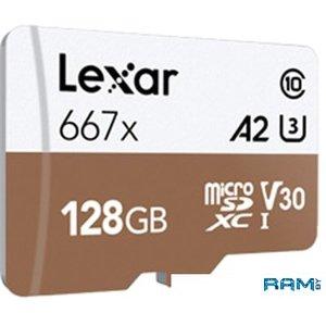 Карта памяти Lexar LSDMI128B667A microSDXC 128GB + адаптер