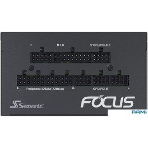 Блок питания Seasonic Focus PX-650