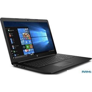 Ноутбук HP 17-ca1021ur 8PN68EA