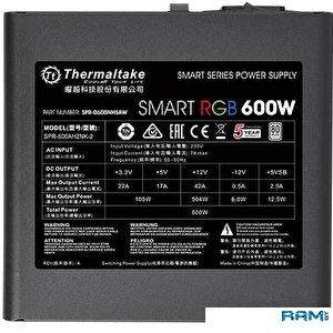 Блок питания Thermaltake Smart RGB 600W (230V) SPR-600AH2NK-2