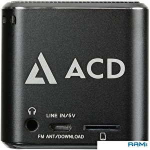 Портативная колонка ACD ACD-SP101-B