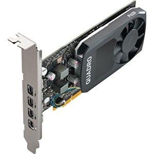 Видеокарта PNY Nvidia Quadro P620 V2 2GB GDDR5 VCQP620V2-PB