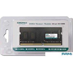 Оперативная память Kingmax 4GB DDR4 SO-DIMM PC4-19200 KM-SD4-2400-4GS