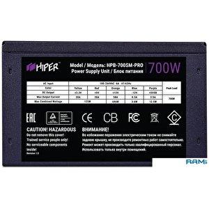 Блок питания Hiper HPB-700SM-PRO