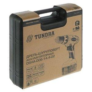 Дрель-шуруповерт Tundra comfort DSHA-006-14.4-02 1647097 (с 2-мя АКБ, кейс)