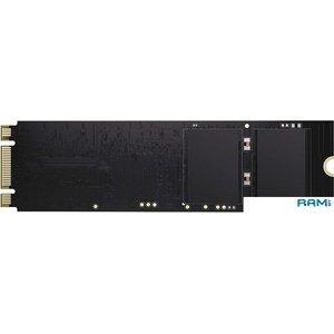 SSD HP S700 Pro 512GB 2LU76AA