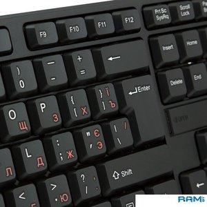 Клавиатура SVEN KB-C2200W (черный)