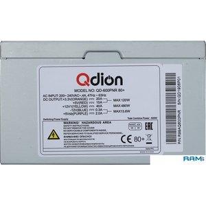 Блок питания Qdion QD-600PNR 80+