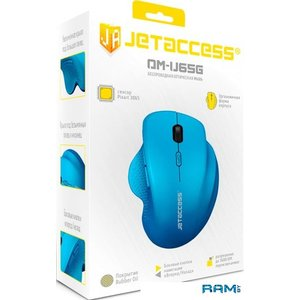 Мышь Jet.A Comfort OM-U65G (голубой)