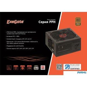 Блок питания ExeGate 500PPH 80 Plus Bronze EX280577RUS