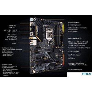 Материнская плата ASUS TUF Gaming H470-Pro (Wi-Fi)
