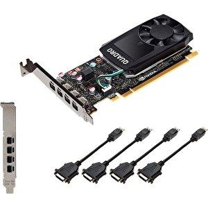 Видеокарта PNY Quadro P620 DVI 2GB GDDR5 VCQP620DVIV2-PB