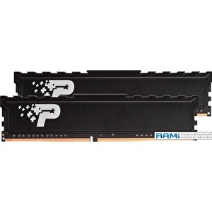 Оперативная память Patriot Signature Premium Line 2x16GB DDR4 PC4-21300 PSP432G2666KH1