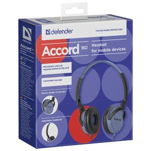 Наушники Defender Accord 160 (черный/синий)