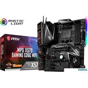 Материнская плата MSI MPG X570 Gaming Edge WiFi