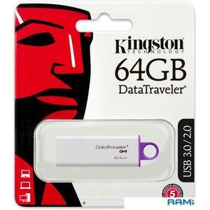 USB Flash Kingston DataTraveler G4 64GB Violet (DTIG4/64GB)