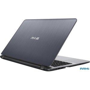 Ноутбук ASUS X507UF-EJ503