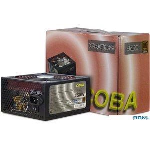 Блок питания Inter-Tech Coba CS-450it
