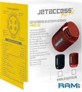 Беспроводная колонка Jet.A PBS-10 (красный)
