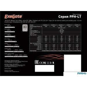 Блок питания ExeGate 650PPH-LT 80 Plus EX282046RUS