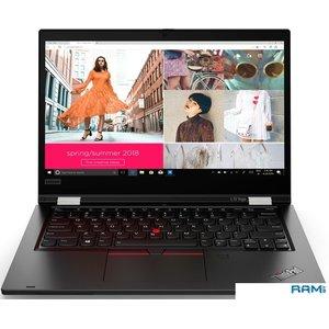 Ноутбук 2-в-1 Lenovo ThinkPad L13 Yoga 20R5000FRT