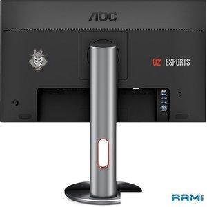 Монитор AOC G2590PX/G2