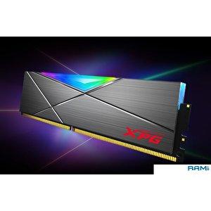 Оперативная память A-Data Spectrix D50 RGB 2x16GB DDR4 PC4-25600 AX4U3200716G16A-DT50