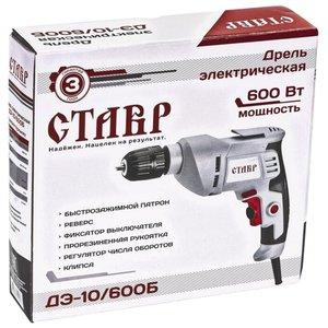Безударная дрель Ставр ДЭ-10/600Б