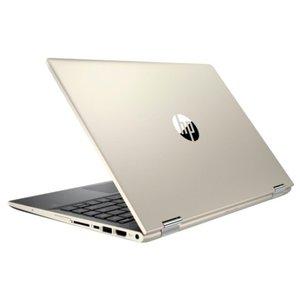 Ноутбук HP Pavilion x360 14-cd1017ur 5SU57EA