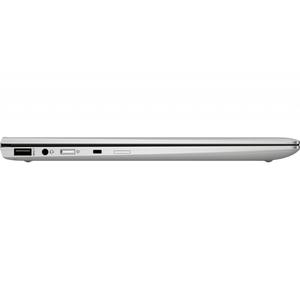 Ноутбук HP EliteBook x360 1040 G6 i7-8565/16GB/512/Win10P 7KN24EA