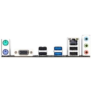 MB Socket FM2+ GigaByte GA-F2A68HM-S1