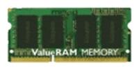 Оперативная память Kingston ValueRAM 2GB DDR3 SO-DIMM PC3-12800 (KVR16LS11S6/2)