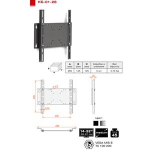 Кронштейн ElectricLight КБ-01-28 Black