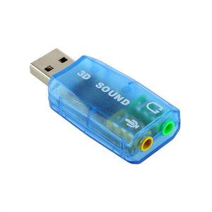 Звуковая карта C-media USB TRUA71